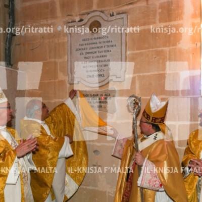 Quddiesa fl-okkażjoni tal-50 anniversarju tal-Parroċċa ta' Gwardamanġa – 01/02/18